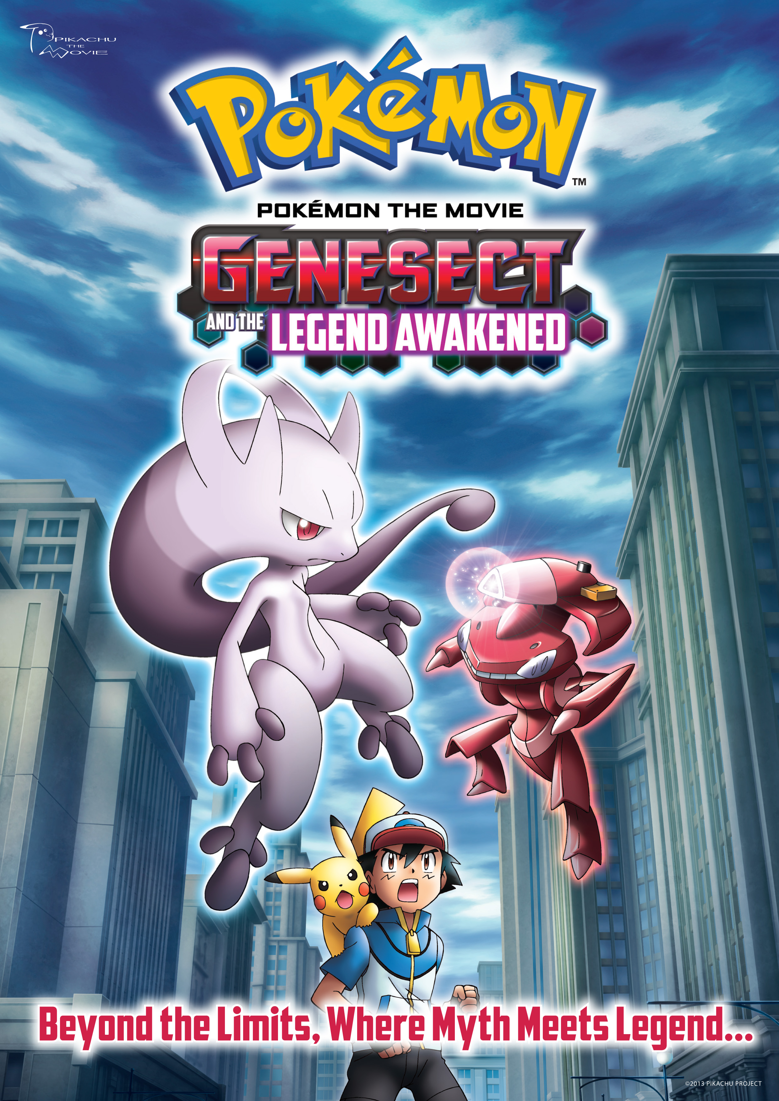 Ms016 Pokemon The Movie Genesect And The Legend Awakened