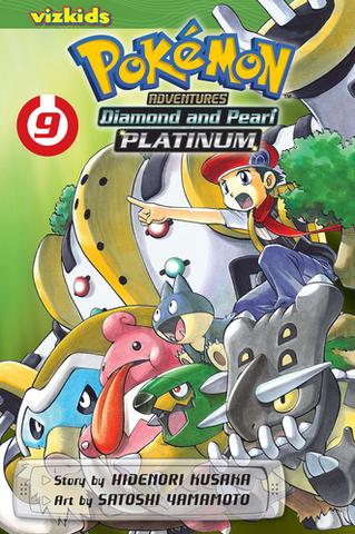 File:Viz Media Adventures volume 38.png
