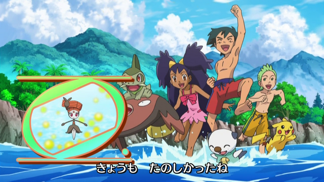 File:Ash, Iris, and Cilan in bathing suits.png