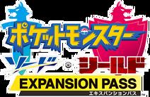 Sword Shield Expansion Pass logo JP