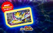 Zeraora-pokemon-gaole-2