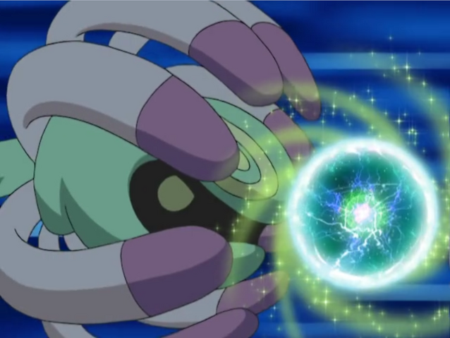 File:Byron Cradily Energy Ball.png