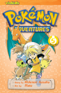 Viz Media Adventures volume 5