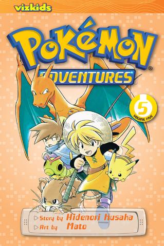 File:Viz Media Adventures volume 5.png