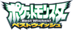 Pocket Monsters - Best Wishes!