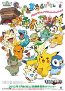 Pikachu the Movie 15 poster