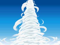 구름의 탑 천공의 탑