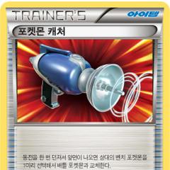 염무왕 EX