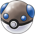 File:Heavy Ball.png