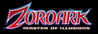 Ms013 logo