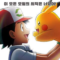 두번째 포스터