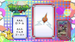 Pokémon Quiz XY080