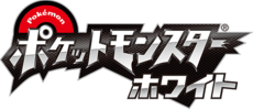230px-Logo Pokémon White JP