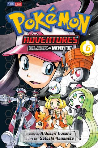 File:Viz Media Adventures volume 48.png