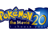 Покемон-фильм: Я выбираю тебя!