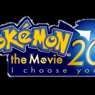 Логотип фильма