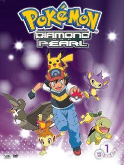 Алмаз і Перли постер