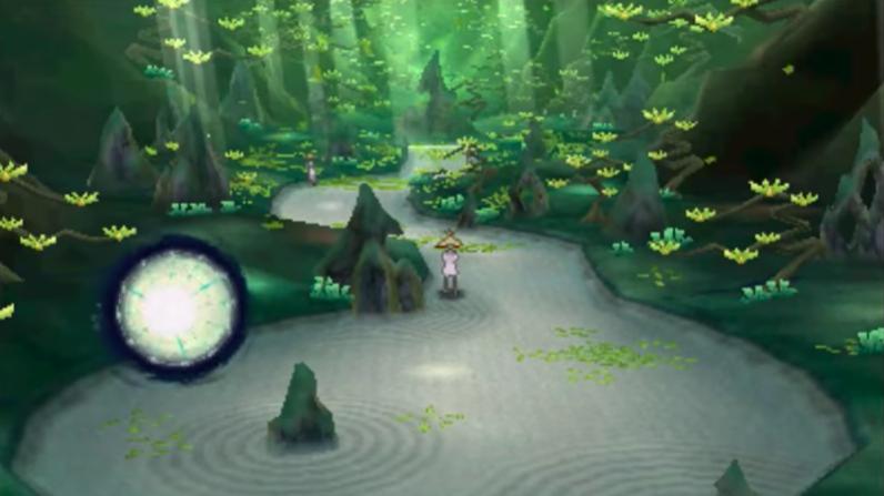Ultra Forest Pokémon Wiki Fandom