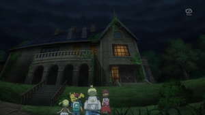 애니메이션에서의 무서운 집