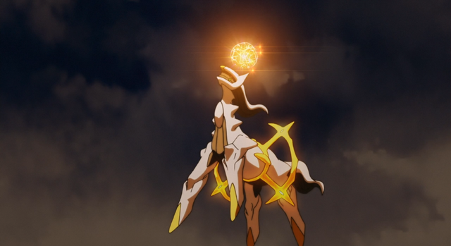File:Arceus Judgment.png