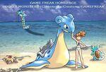 게임프리크 이슬과 물포켓몬들