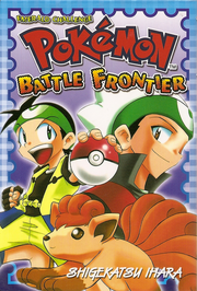 Battle Frontier Cover