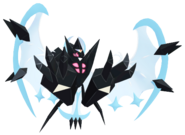 800Necrozma Dawn Wings Pokémon HOME