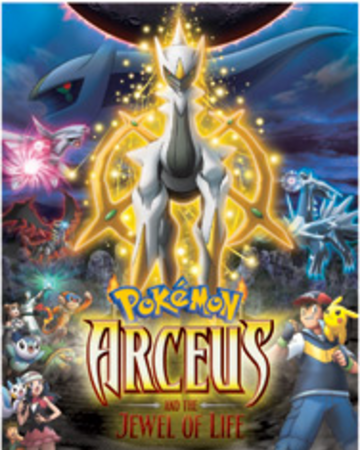 Ms012 Pokemon Arceus And The Jewel Of Life Pokemon Wiki Fandom