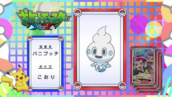 Pokémon Quiz XY057