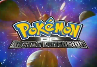 Battle Dimension logo