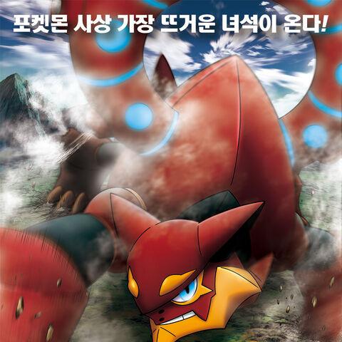 첫번째 포스터