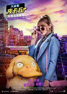 Pokémon Detective Pikachu Int Poster 03