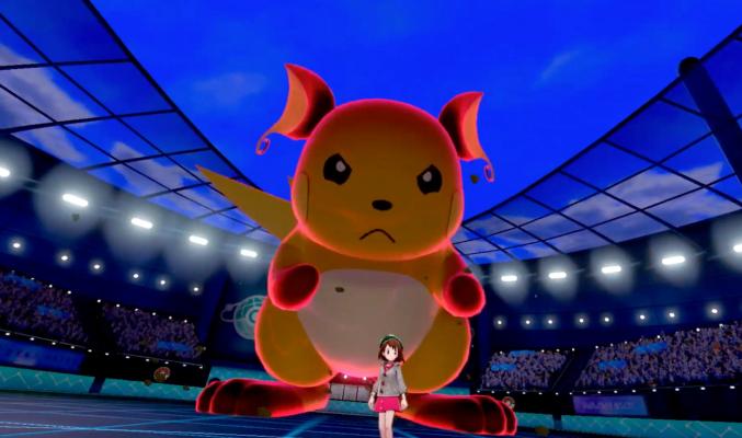 Dynamax Pokemon Wiki Fandom Powered By Wikia