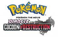 Cocoon of Destruction English logo