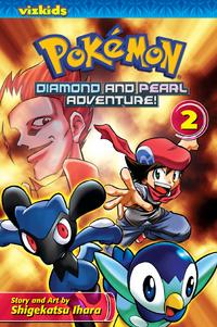 Viz Media DPA volume 2