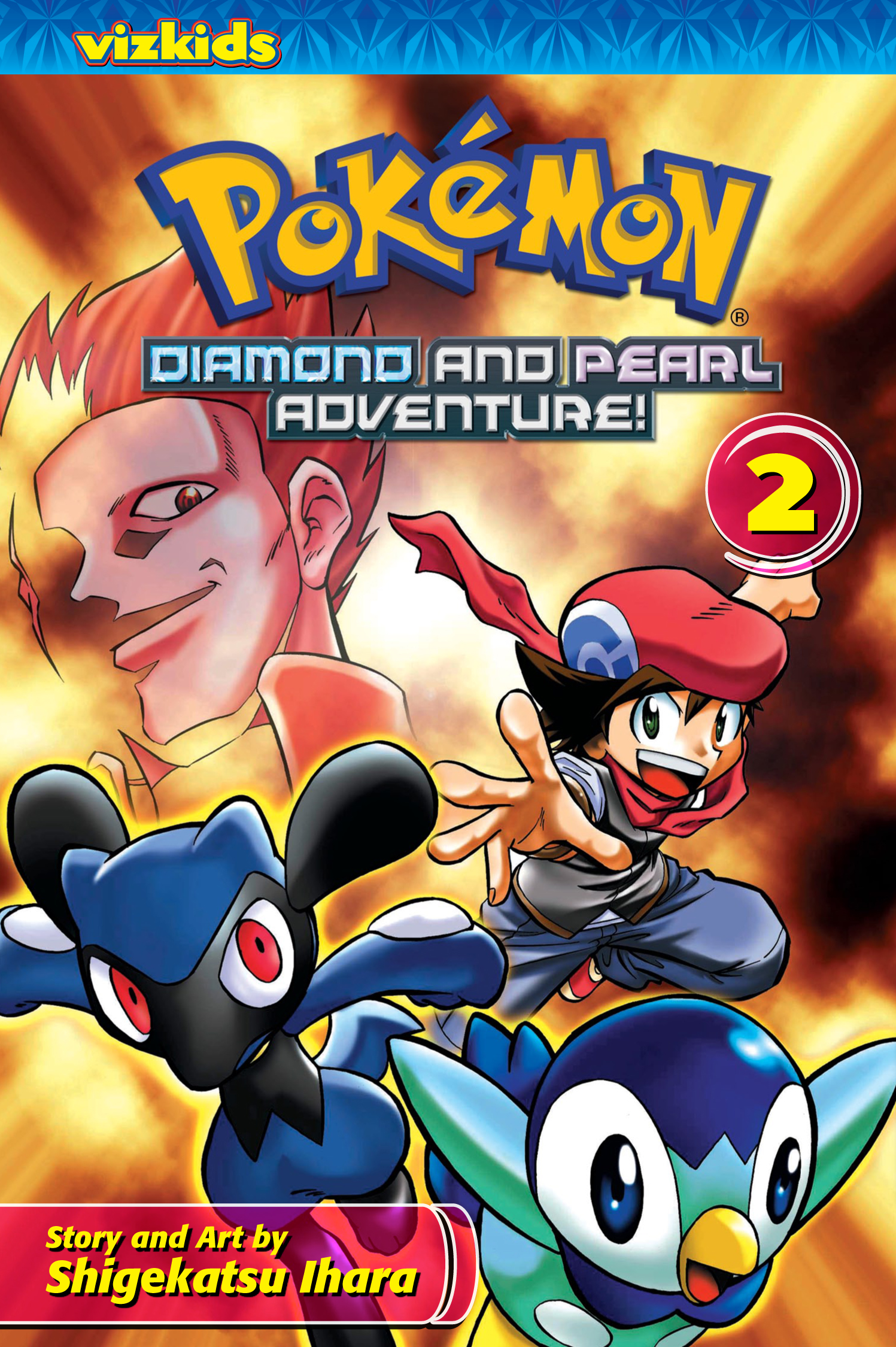 pokémon diamond and pearl adventure!: volume 2 | pokémon wiki