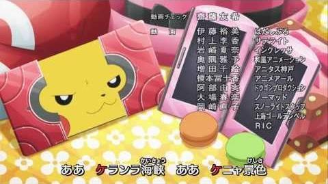 Pokémon XY Anime ending version 1 HD