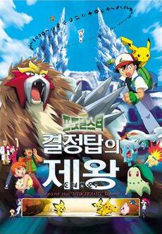 3기 극장판 포스터