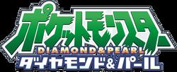 Pocket Monsters - Diamond & Pearl