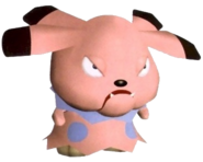 209Snubbull Pokemon Colosseum
