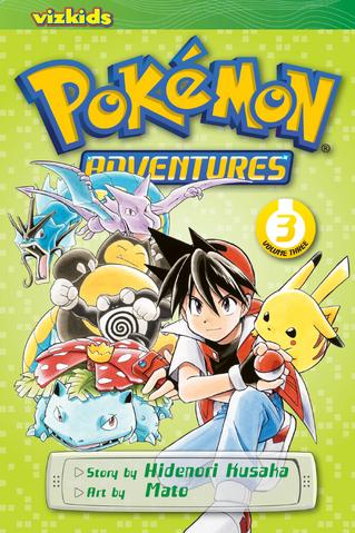 File:Viz Media Adventures volume 3.png