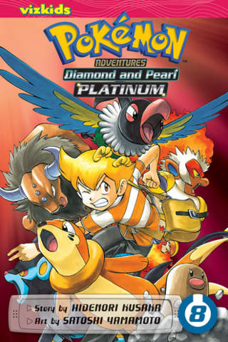 File:Viz Media Adventures volume 37.png