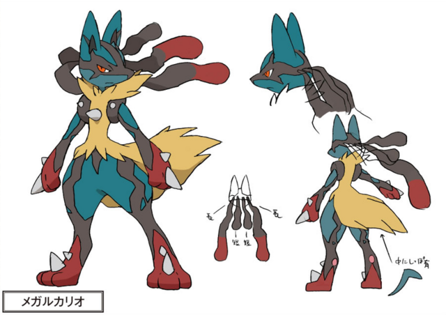 pokemon brick broze how to make lucario learn aura sphere