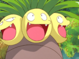Exeggutor (Pikachu short)