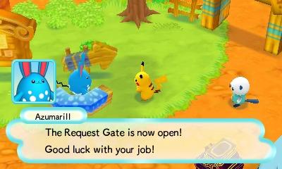 File:Gates to InfinitySS27.jpg