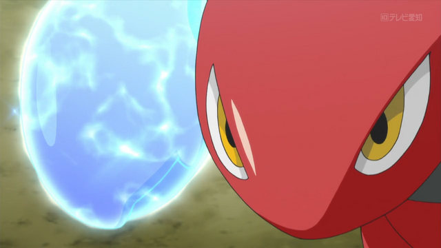 File:Trainer Scizor Bullet Punch.png