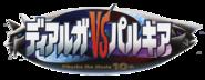 Japanese M10 Logo