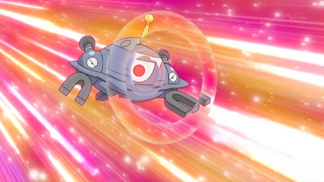 File:Magnezone Supersonic.png