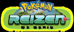 S23-NL-Logo