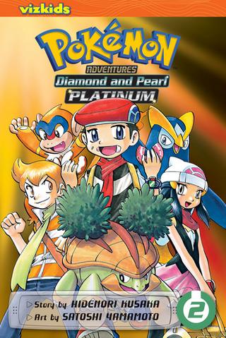 File:Viz Media Adventures volume 31.png